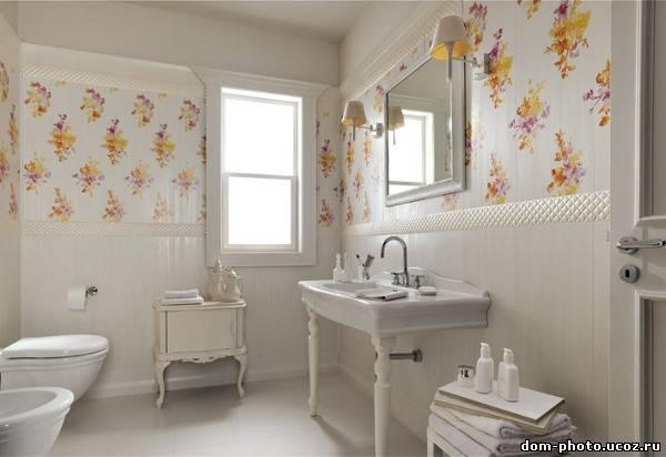 Wyndham Collection Andover 48 Traditional Bathroom Vanity
